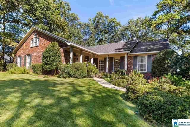 1315 Wickford Rd, Vestavia Hills, AL 35216 (MLS #896614) :: Bailey Real Estate Group