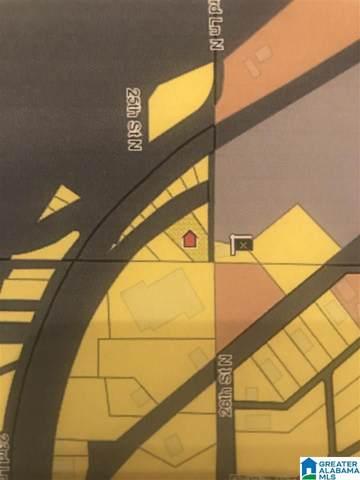 4129 23RD LANE #3, Birmingham, AL 35207 (MLS #896656) :: Howard Whatley