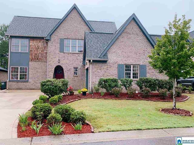 5267 Park Side Cir, Hoover, AL 35244 (MLS #896666) :: LIST Birmingham