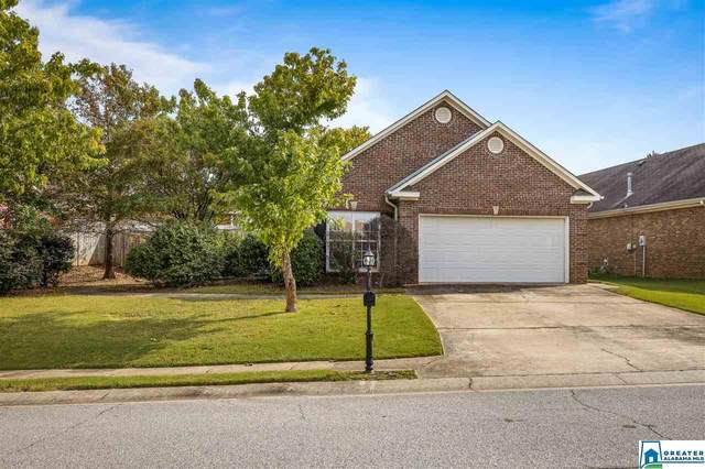 6108 Letson Farms Dr, Bessemer, AL 35022 (MLS #896668) :: Bailey Real Estate Group