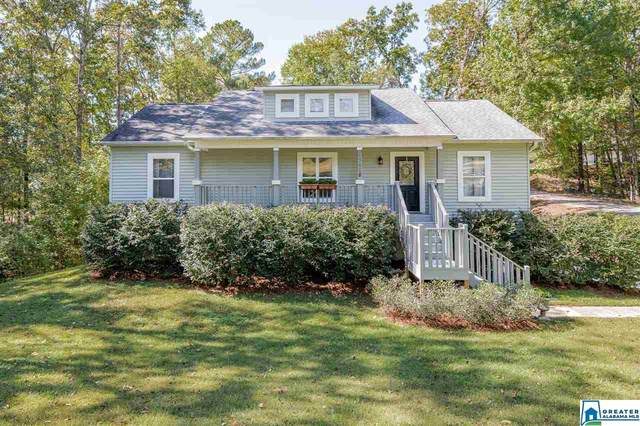 13468 Allison Dr, LAKE VIEW, AL 35111 (MLS #896672) :: Bailey Real Estate Group