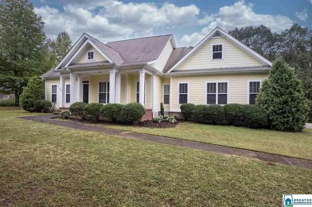 7651 Liles Ln, Trussville, AL 35173 (MLS #896773) :: Josh Vernon Group