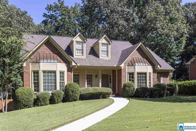 2741 Drennen Cir, Birmingham, AL 35242 (MLS #896800) :: Bailey Real Estate Group