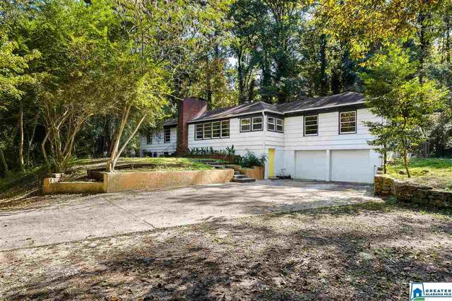 2241 Rocky Ridge Rd, Hoover, AL 35216 (MLS #896893) :: Bailey Real Estate Group