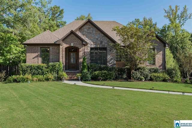 129 Grey Oaks Ct, Pelham, AL 35124 (MLS #897072) :: Bailey Real Estate Group