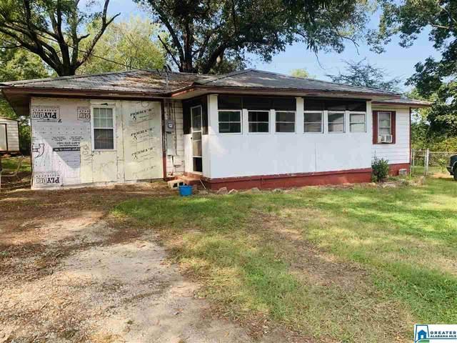 135 Old Ladiga Rd, Piedmont, AL 36272 (MLS #897090) :: Bailey Real Estate Group