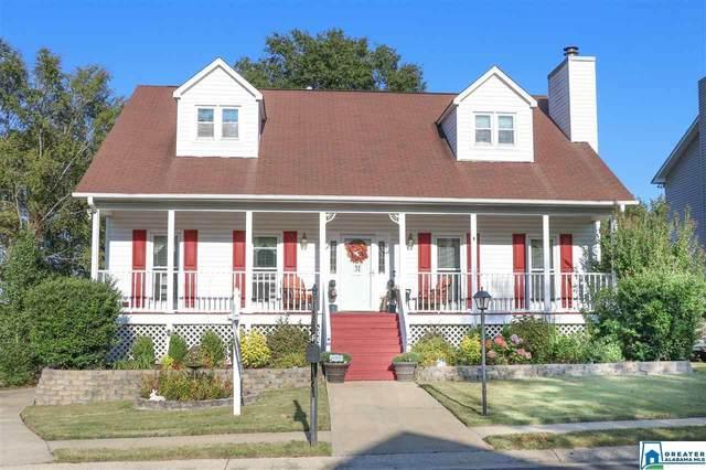 731 Jasmine Way, Hoover, AL 35226 (MLS #897158) :: Bailey Real Estate Group