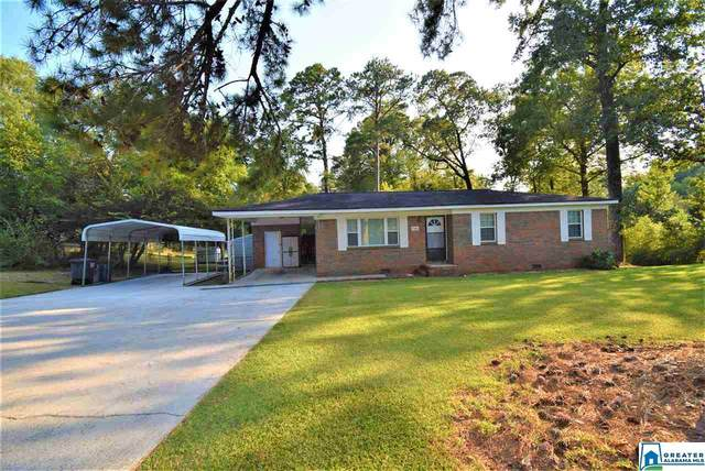 341 Minor Rd, Gardendale, AL 35071 (MLS #897220) :: Sargent McDonald Team