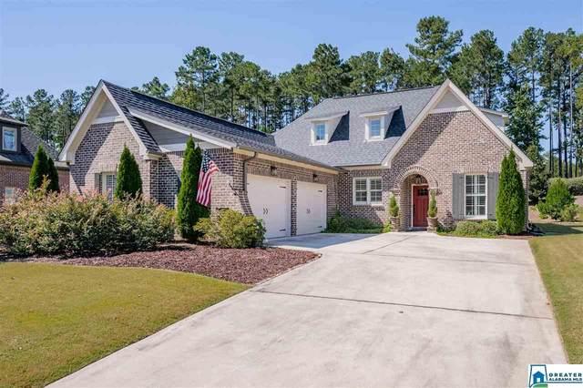 311 Kilkerran Ln, Pelham, AL 35124 (MLS #897337) :: Bailey Real Estate Group