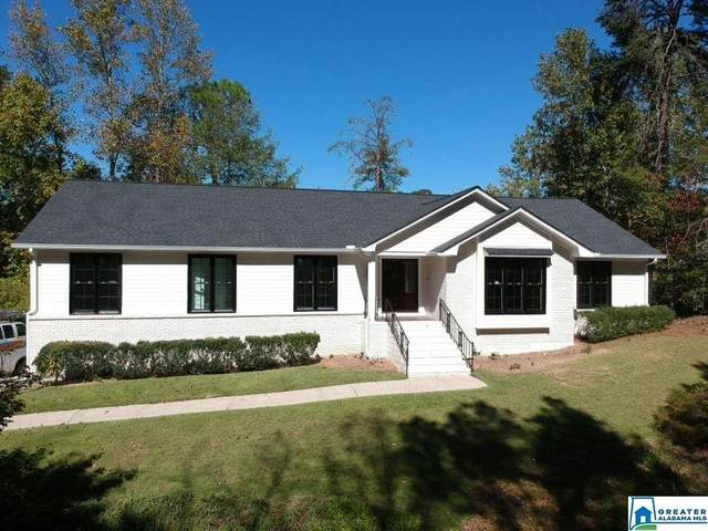 1221 Branchwater Ln, Vestavia Hills, AL 35216 (MLS #897464) :: LIST Birmingham