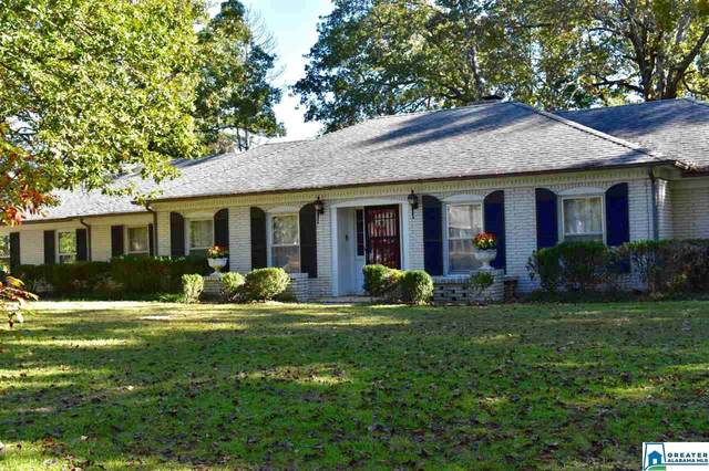 75 2ND AVE, Jemison, AL 35085 (MLS #897490) :: LocAL Realty