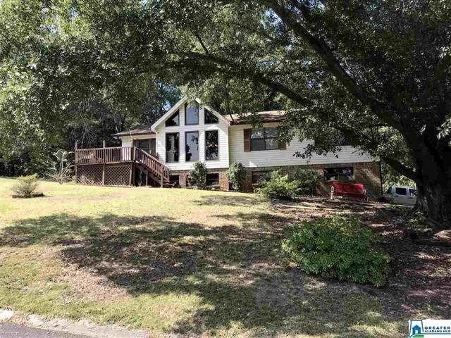 1009 Mooncrest Ln, Adamsville, AL 35005 (MLS #897522) :: LocAL Realty
