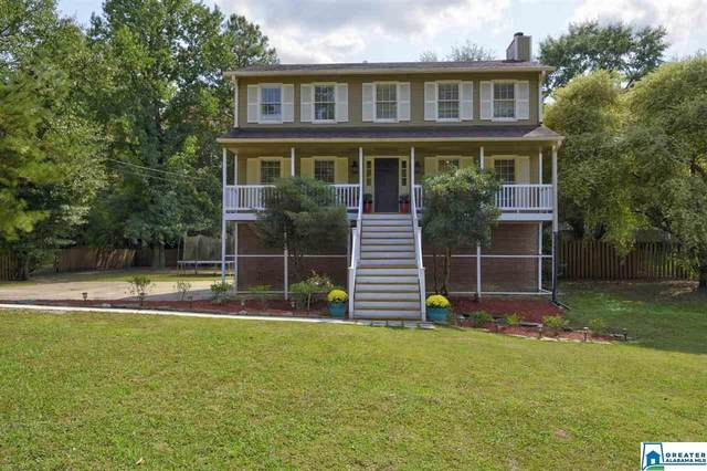 5316 S Broken Bow Dr, Birmingham, AL 35242 (MLS #897536) :: Josh Vernon Group