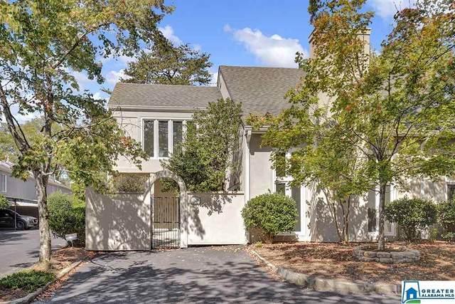 5548 Hampton Heights Dr #5548, Birmingham, AL 35209 (MLS #897548) :: Bentley Drozdowicz Group
