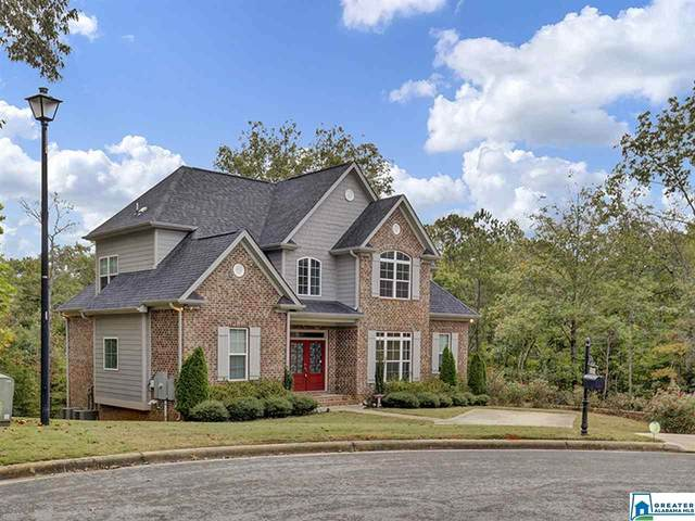 204 Highland Ridge Cove, Chelsea, AL 35043 (MLS #897550) :: Josh Vernon Group