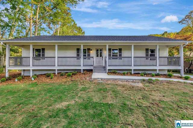 7681 Happy Hollow Rd, Trussville, AL 35173 (MLS #897554) :: Bentley Drozdowicz Group
