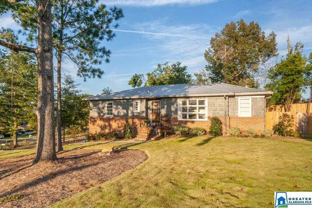 4421 Dolly Ridge Rd, Vestavia Hills, AL 35243 (MLS #897678) :: Bailey Real Estate Group