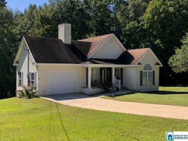 525 Lakefront Dr, Talladega, AL 35160 (MLS #897709) :: Bailey Real Estate Group