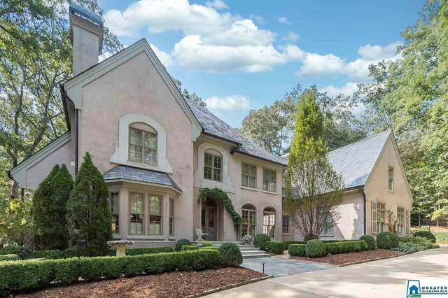 2100 Caldwell Mill Trc, Mountain Brook, AL 35243 (MLS #897773) :: Bailey Real Estate Group