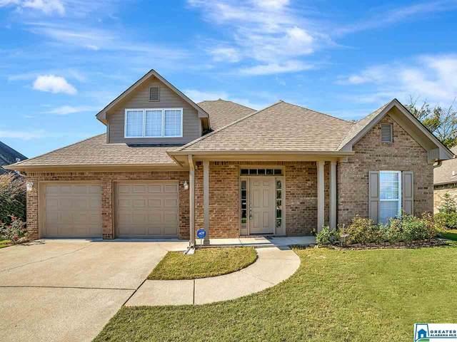 311 Creekside Ln, Pelham, AL 35124 (MLS #897821) :: LocAL Realty