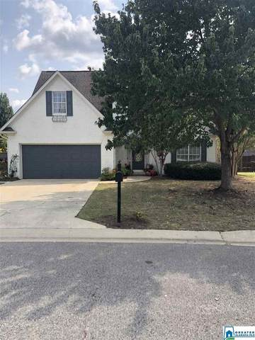1817 Covington Cir, Leeds, AL 35094 (MLS #897883) :: Sargent McDonald Team