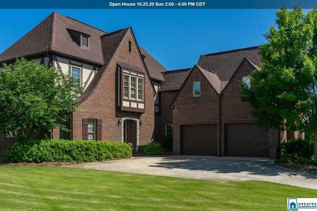 2323 Freestone Ridge Cove, Hoover, AL 35226 (MLS #897900) :: Bailey Real Estate Group