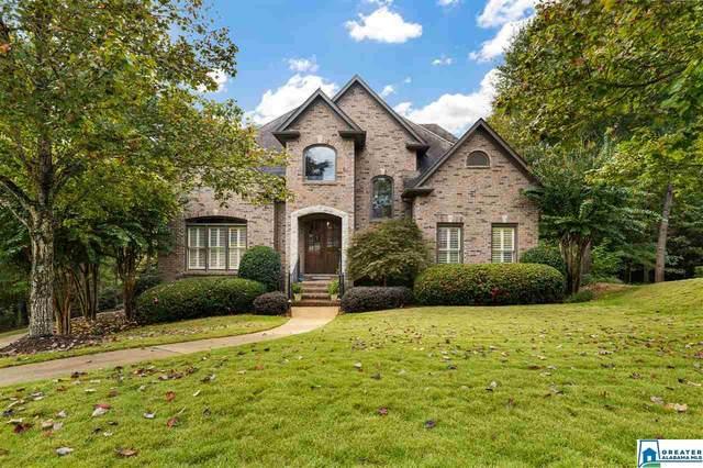 5050 Emerald Ct, Hoover, AL 35244 (MLS #898034) :: Bailey Real Estate Group