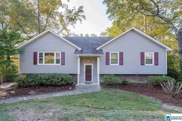 4908 Nottingham Ln, Birmingham, AL 35223 (MLS #898156) :: Bailey Real Estate Group