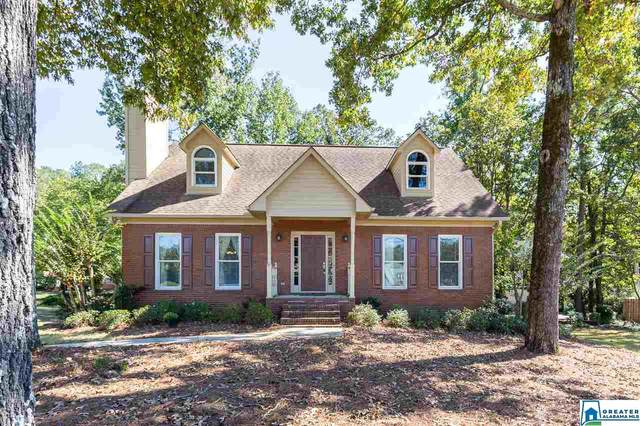 608 Southdale Ln, Hoover, AL 35244 (MLS #898174) :: Bailey Real Estate Group