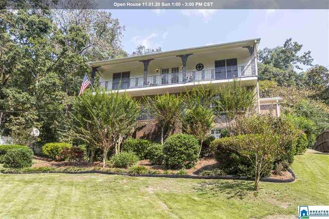 3407 Stoneleigh Dr, Vestavia Hills, AL 35223 (MLS #898179) :: Bailey Real Estate Group