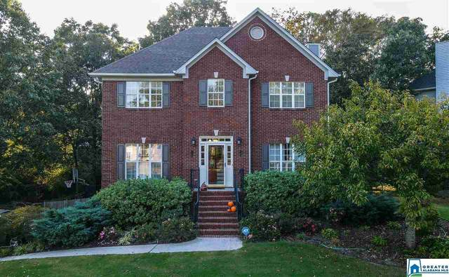 104 Camden Cir, Alabaster, AL 35007 (MLS #898224) :: Bailey Real Estate Group