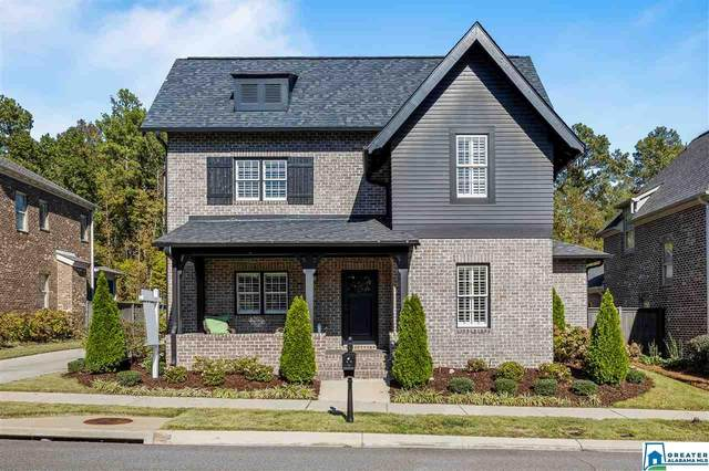 4271 Abbotts Way, Hoover, AL 35226 (MLS #898254) :: LIST Birmingham