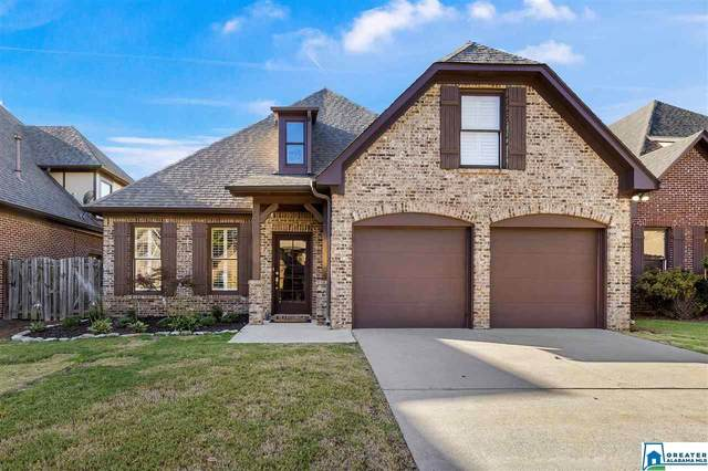 2299 Chalybe Trl, Hoover, AL 35226 (MLS #898256) :: Bailey Real Estate Group