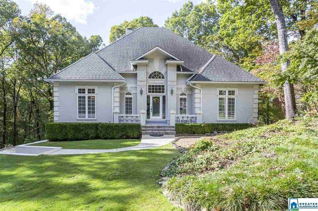 1920 River Woods Rd, Hoover, AL 35244 (MLS #898296) :: Bailey Real Estate Group