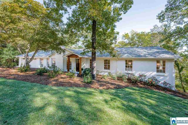 239 Big Springs Dr, Vestavia Hills, AL 35216 (MLS #898320) :: Bailey Real Estate Group