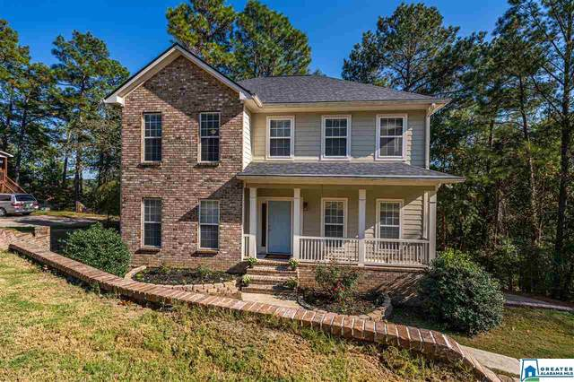 1910 Seattle Slew Dr, Helena, AL 35080 (MLS #898358) :: Bailey Real Estate Group