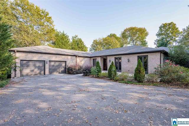 2252 Tyler Rd, Hoover, AL 35226 (MLS #898493) :: Bentley Drozdowicz Group