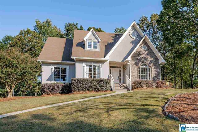 1637 Cheswood Cir, Hoover, AL 35244 (MLS #898542) :: Bailey Real Estate Group