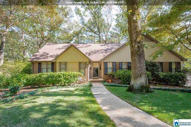 2125 Partridge Berry Rd, Hoover, AL 35244 (MLS #898647) :: Bailey Real Estate Group