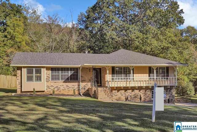 817 Rockingham Rd, Birmingham, AL 35215 (MLS #898658) :: Bentley Drozdowicz Group