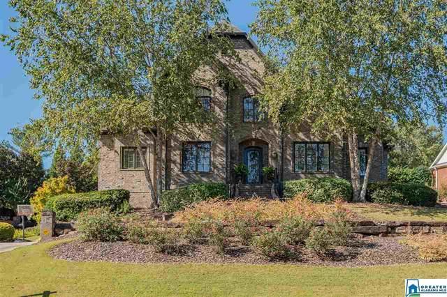 3955 Butler Springs Way, Hoover, AL 35226 (MLS #898661) :: Howard Whatley