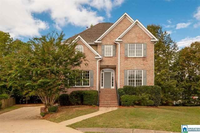 6200 Barkwood Cir, Trussville, AL 35173 (MLS #898706) :: Bailey Real Estate Group