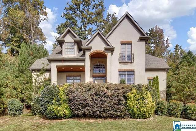 3420 Mountainside Rd, Vestavia Hills, AL 35243 (MLS #898715) :: LIST Birmingham