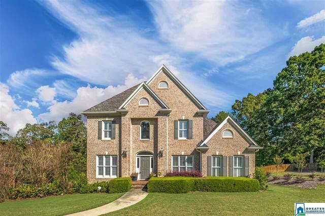142 Katy Cir, Birmingham, AL 35242 (MLS #898828) :: Bailey Real Estate Group