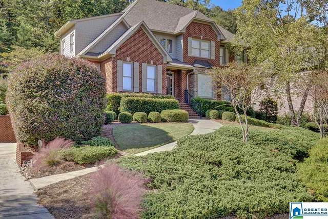 5012 Somerset Way, Birmingham, AL 35242 (MLS #898830) :: Bentley Drozdowicz Group