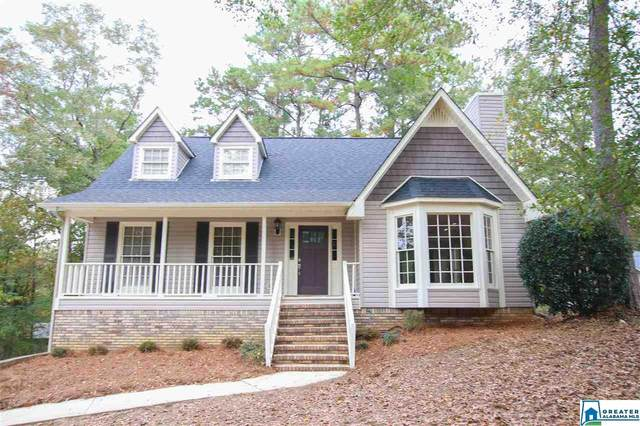 2415 Royal Ln, Pelham, AL 35124 (MLS #898839) :: Gusty Gulas Group