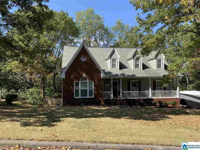 6242 Whippoorwill Dr, Pinson, AL 35126 (MLS #898943) :: Bentley Drozdowicz Group