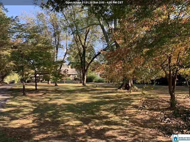 2932 Pump House Rd, Mountain Brook, AL 35243 (MLS #898963) :: Gusty Gulas Group