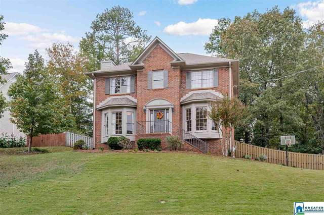144 Russet Hill Dr, Hoover, AL 35244 (MLS #898986) :: LocAL Realty