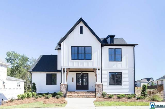 1130 Kendall Cir, Trussville, AL 35173 (MLS #899089) :: Bentley Drozdowicz Group